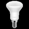 Светодиодная LED лампа GLOBAL R50 5W яркий свет 220V E14 1-GBL-154