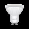 Светодиодная LED лампа MAXUS MR16 5W яркий свет GU10 1-LED-516